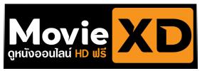 Movie-XD ดูหนังออนไลน์ ดูหนังฟรี หนัง HD หนังใหม่ 2020